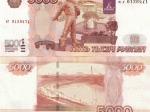 Водном изивановских банков обнаружили фальшивые деньги