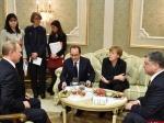 Участники встречи вМинске смогут выступить лишь сзаявлениями— СМИ