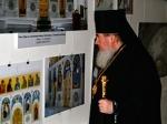 Встолице РСО— Алания открылась православная выставка