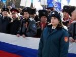 День освобождения станицы Старокорсунской отметили вКраснодаре
