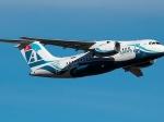 ИзЧелябинска вКазань смарта будут регулярно летать самолеты