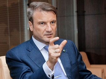 Благодаря введению национальной платежной системы вКрыму будут действовать карты Visa иMasterCard— Депутат Госдумы