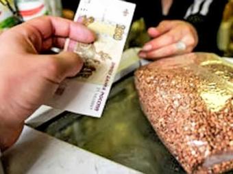 ВСамаре три крупных ритейлера подозреваются всговоре поустановлению цен нагречку