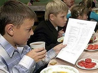 Установлена стоимость питания уфимских школьников в2015 году