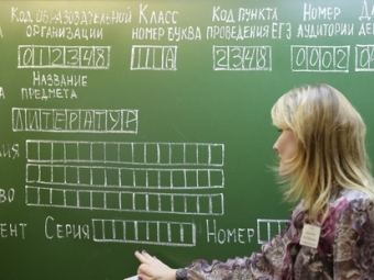 Вэтом году при сдаче ЕГЭ начнут применять подавление сотовой связи— Рособрнадзор