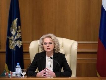 Председатель Счетной палаты Татьяна Голикова выяснила механизм завышения смет для строительства космодрома Восточный