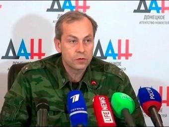 Семенченко: Террористы засели вЛогвиново икричат опомощи