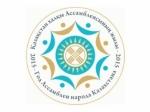 ВКазахстане предлагают провести досрочные президентские выборы