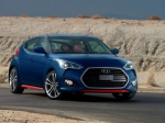 Спецверсия Hyundai Veloster Really Edition представлена в Чикаго