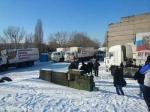 Колонна сроссийской гуманитарной помощью для Донбасса выдвинулась кгранице