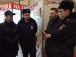 Полиция задержала вметро агитировавшего Алексея Навального