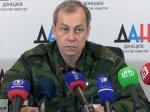 ДНР: Ополченцы готовы немедленно прекратить огонь вДебальцево