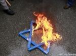 ВоФранции неизвестные осквернили еврейское кладбище