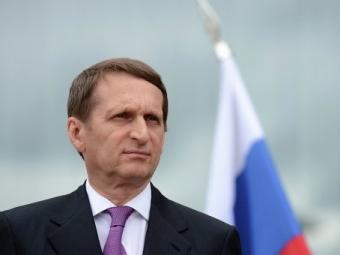 Делегация Госдумы воглаве сСергеем Нарышкиным прибывает вМонголию