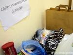 Российские студенты собрали посылку для украинских учащихся