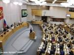 ВГосдуме предложили штрафы до1 млн рублей запризывы кэкстремизму вСМИ