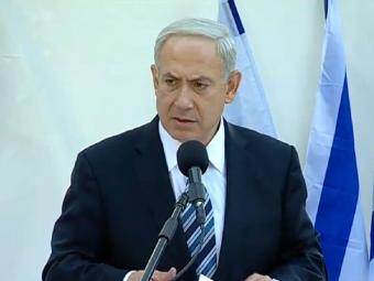 Европейских евреев призвали вернуться вИзраиль