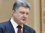 Путин иОбама: Важно найти политическое решение конфликта наУкраине