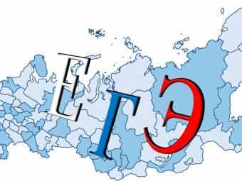 При сдаче ЕГЭ-2015 будут включать систему подавления сотовой связи: глава Рособрнадзора