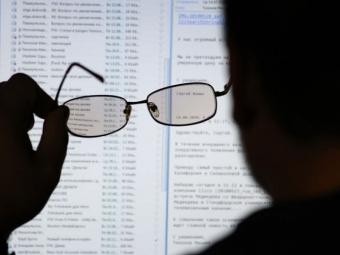 «Лаборатория Касперского» заявила обобнаружении масштабной кибератаки