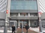 АФК «Система» выиграла иск на70,7 миллирда к«Урал-Инвесту»