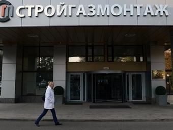Росавтодор подписал контракт настроительство Керченского моста