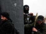 Боснийская полиция арестовала предполагаемых пособниковИГ