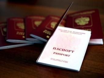 Россиянам изприграничных районов станет труднее попасть вУкраину