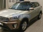 В2016 году вПетербурге будет налажено производство нового кроссовера Hyundai