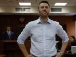 Алексей Навальный согласен напроведение шествия 1марта вМарьино
