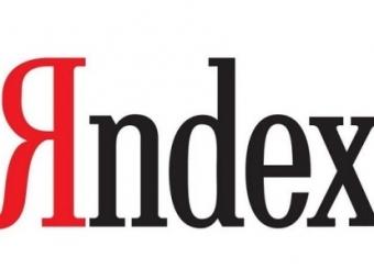 Почта Яндекса недоступна навсей территории России