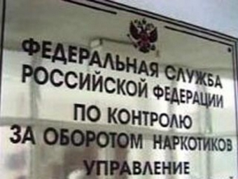 Миграционная служба России сократит бюджет иштат сотрудников вцелях экономии