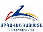 Подвергнутых приводу сторонников Царукяна отпустили