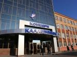 Концерн «Калашников» займется производством катеров ибеспилотников
