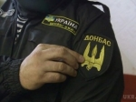 Командир батальона «Донбасс» подал рапорт обувольнении