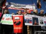 ВСимферополе более тысячи человек вышли намитинг «Антимайдан»