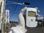 «Чистильщики» Фукусимы задержаны зато, что выбросили мусор водворе жилого дома