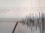 ВЯпонии произошло сильное землетрясение