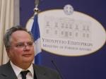 Генсек ООН пообещал выполнить любое решение Совбеза омиротворцах