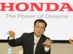 Президент Honda подал вотставку