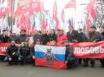 Акцию «Антимайдана» поддержали Координационный совет и профсоюз НСБ