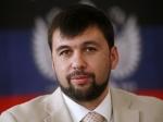 ДНР настаивает насозыве контактной группы вМинске