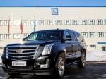 Петербургский заводGM начал сборку нового Cadillac Escalade
