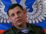 Главе ДНР Александру Захарченко присвоили звание генерал-майора