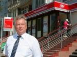 Председатель «Смоленского банка» заключен под стражу порешению суда