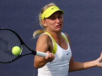 Россиянка Гаврилова пробилась восновную сетку теннисного турнира вДохе