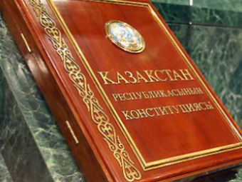 Назарбаев назначил досрочные выборы президента Казахстана на26апреля