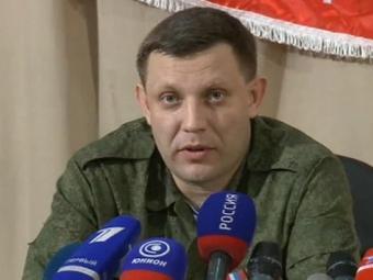 Завершён отвод техники изДебальцева, Горловки, Донецка иТельманово— ДНР