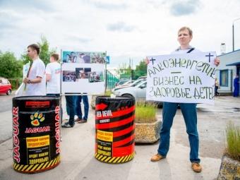 Депутаты оказались вдвух шагах отзапрета алкоэнергетиков