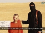 CNN показало фотографию Путина как одного избоевиков «Исламского государства»